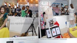 이채은 - 삼성 2012 P&I