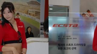 금호타이어 & 모델 최정안님
